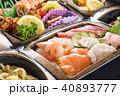 弁当 豪華な仕出し弁当 海鮮丼の部分のアップ 40893777