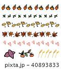 日本 田舎 イラスト ライン セット 40893833