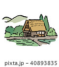 日本 田舎 古民家 イラスト 40893835