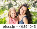 女の子 女子 少女の写真 40894043