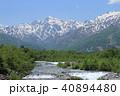 風景 川 渓流の写真 40894480