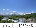 風景 川 渓流の写真 40894481