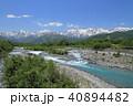 風景 川 渓流の写真 40894482