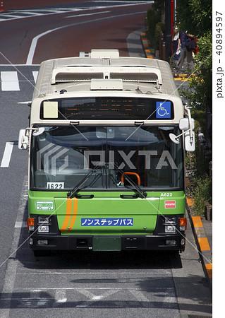 Template:都営バス営業所