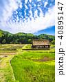 白川郷 合掌造り 水田の写真 40895147
