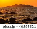 軍艦島の夕陽 ながさきサンセットロード 【長崎県長崎市高浜町】 40896621