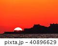 軍艦島の夕陽 ながさきサンセットロード 【長崎県長崎市高浜町】 40896629