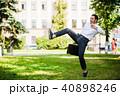 ビジネス 職業 ビジネスマンの写真 40898246