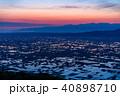 《富山県》水鏡の水田・砺波平野の夜明け《医王山より》 40898710