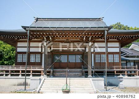 東京都 八王子市 法蓮寺 住職DJケミカルの寺院 40898762