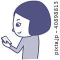 女性 スマホ 連絡のイラスト 40898813