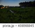 ホタル 鈴鹿ホタルの里 ゲンジボタルの写真 40898845