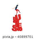 ビジネス 職業 バランスのイラスト 40899701