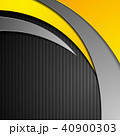 ウェイブ 黒色 黒のイラスト 40900303