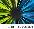 ビーム 光 輝きのイラスト 40900304