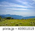 青空 空 雲の写真 40901019