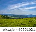 青空 空 雲の写真 40901021