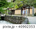 夫婦 旅行 歩くの写真 40902353