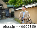 ミドル 男性 旅行 イメージ 40902369