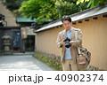 ミドル 男性 旅行 イメージ 40902374