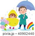 雨 梅雨 子供のイラスト 40902440