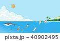 海水浴する人々と海のいきものたち 40902495