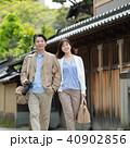 ミドルカップル 旅行 イメージ 40902856