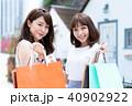 ショッピング 女性 買い物の写真 40902922