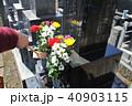 お墓参り 40903115
