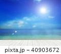 背景-南国-海-空 40903672