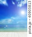 背景-南国-海-空 40903813