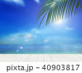 背景-南国-海-空 40903817