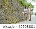 夫婦 旅行 歩くの写真 40903881