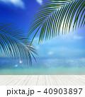 背景-南国-海-空 40903897