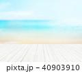 背景-南国-海-空 40903910