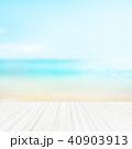 背景-南国-海-空 40903913