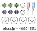 歯 デンタル 虫歯のイラスト 40904661