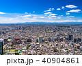東京都 都市風景 都市の写真 40904861