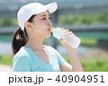 女性 屋外 スポーツの写真 40904951