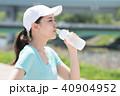 女性 屋外 スポーツの写真 40904952