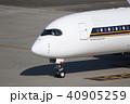 シンガポールから到着したA350 40905259