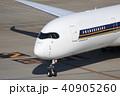 A350-900 40905260