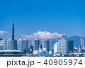 横浜 みなとみらい タワーマンションの写真 40905974