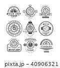 ベクタ ベクター ベクトルのイラスト 40906321