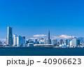 みなとみらい 横浜 ランドマークタワーの写真 40906623