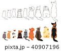 横向きに見上げる犬と猫のボーダーセット 40907196