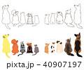 横向きに見上げる犬と猫のボーダーセット 40907197