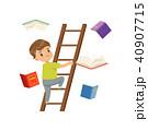 ハシゴ はしご 梯子のイラスト 40907715