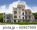 広島原爆ドーム 40907999