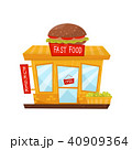 ファストフード ファーストフード ハンバーガーのイラスト 40909364